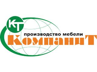Обновление ассортимента интернет магазина от 01.03.2018