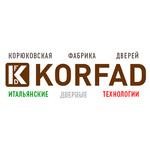 -15% На все дверные полотна Корфад до 31.08.2019
